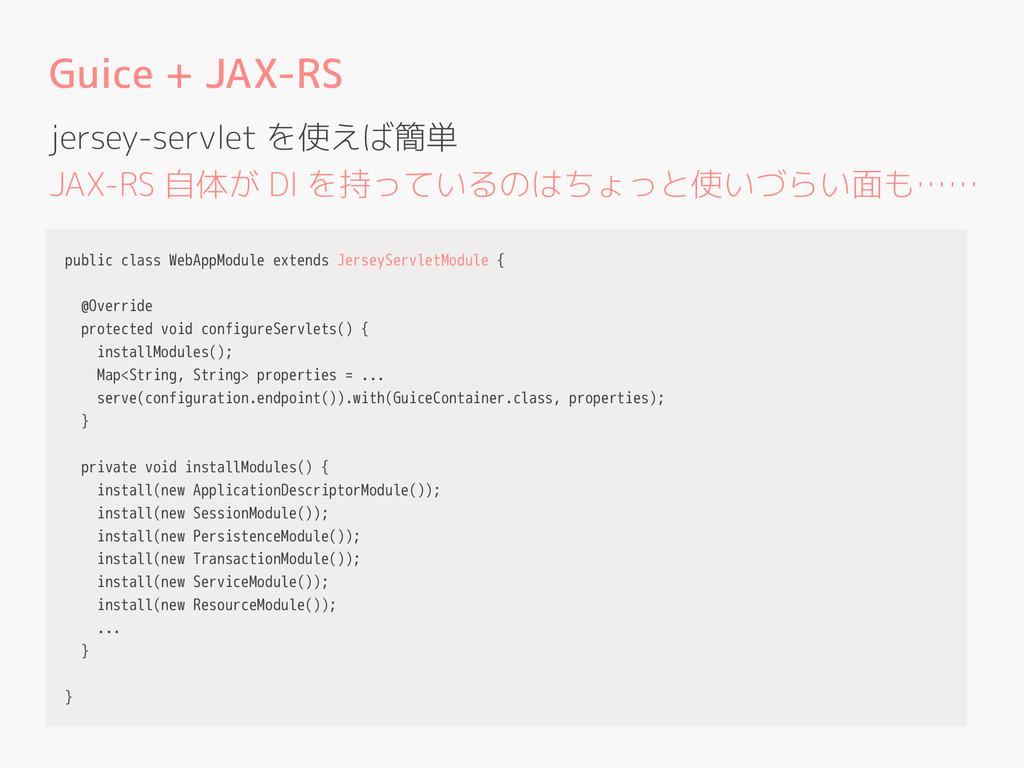 Guice + JAX-RS public class WebAppModule extend...