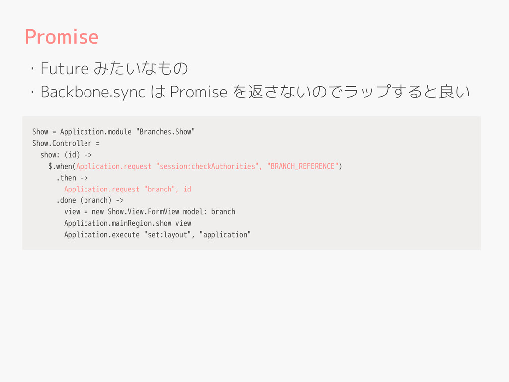 """Promise Show = Application.module """"Branches.Sho..."""