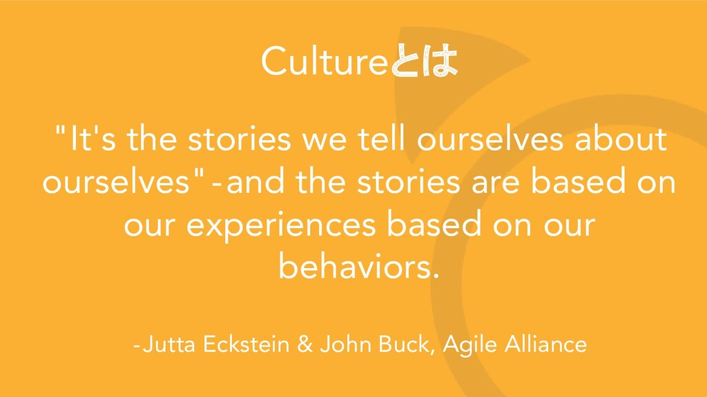 """Cultureとは """"It's the stories we tell ourselves a..."""