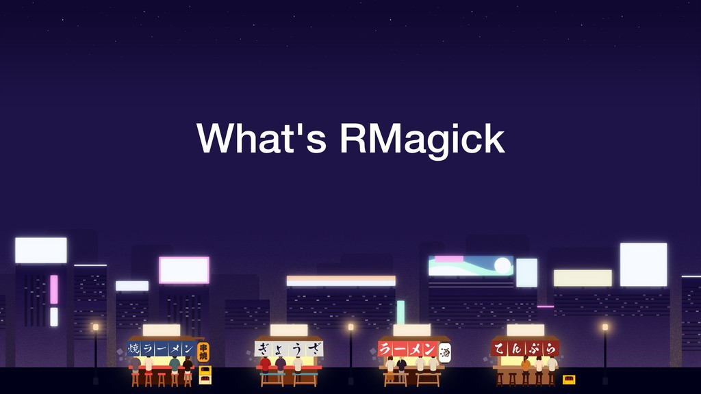 What's RMagick