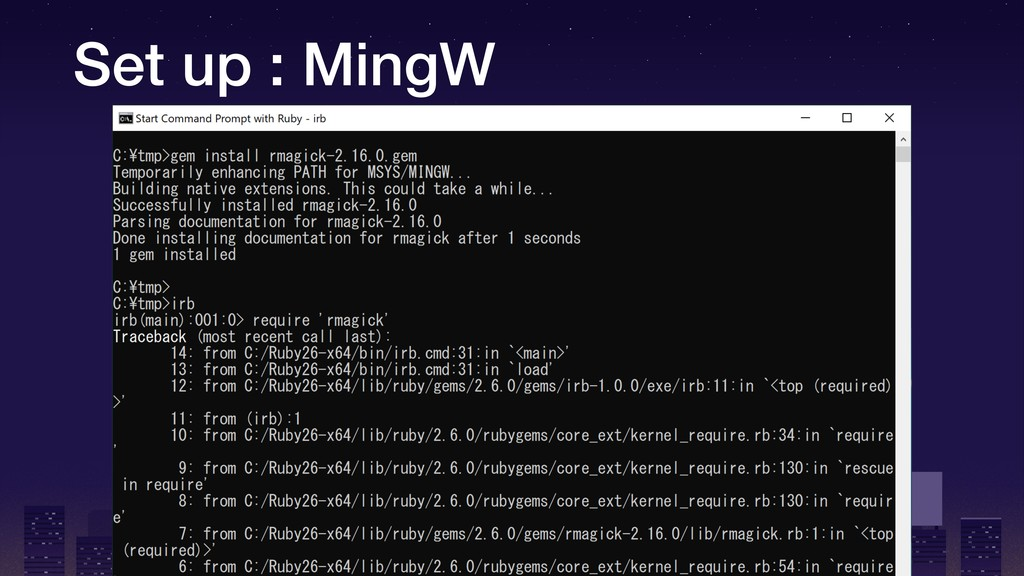 Set up : MingW