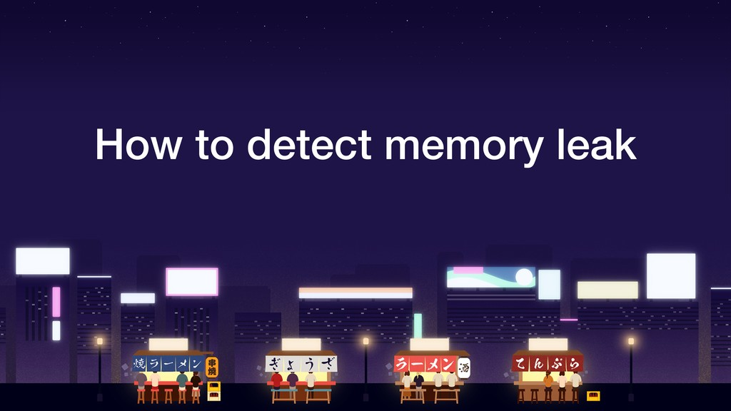 How to detect memory leak