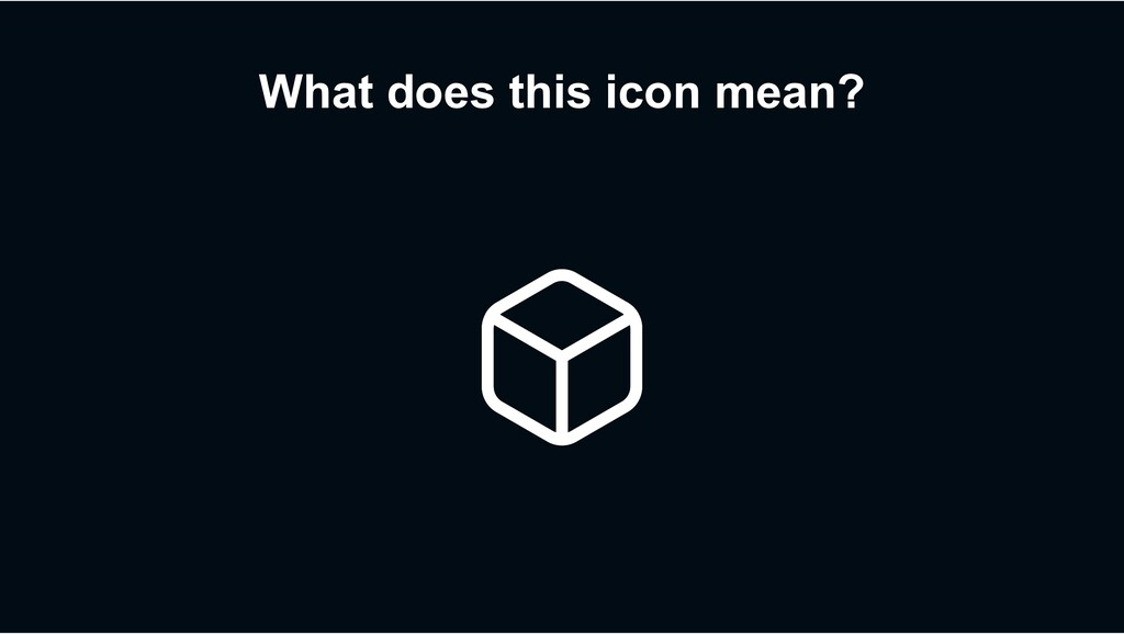 What does this icon mean?