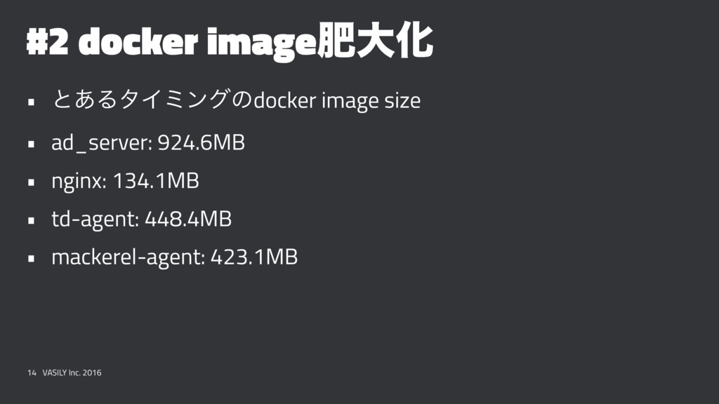 #2 docker imageංେԽ • ͱ͋ΔλΠϛϯάͷdocker image size...