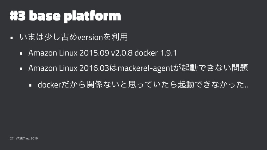 #3 base platform • ͍·গ͠ݹΊversionΛར༻ • Amazon L...