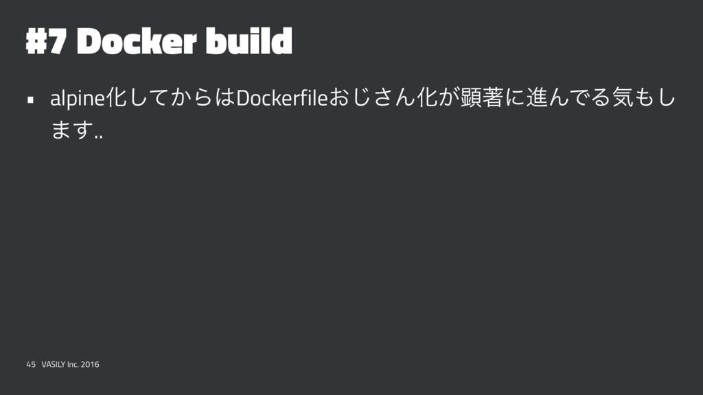 #7 Docker build • alpineԽ͔ͯ͠ΒDockerfile͓͡͞ΜԽ͕ݦ...