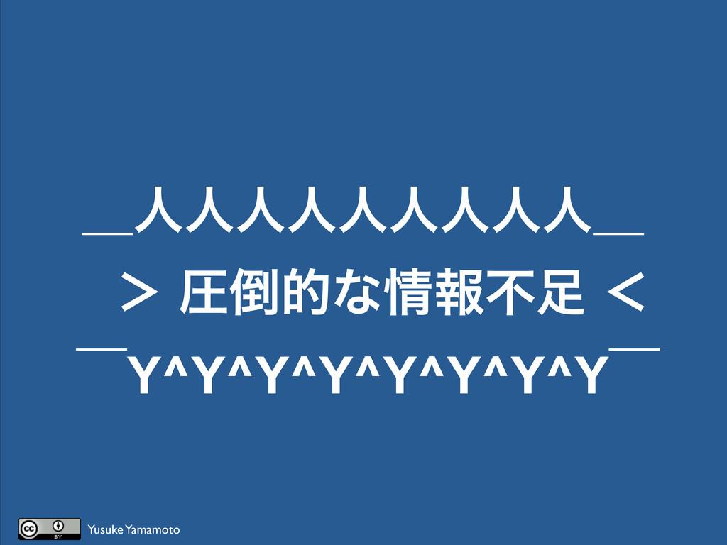 ʊਓਓਓਓਓਓਓਓਓʊ ɹɹ' ѹతͳใෆ ʻ ɹ ʉY^Y^Y^Y^Y^Y^Y^Yʉɹ...