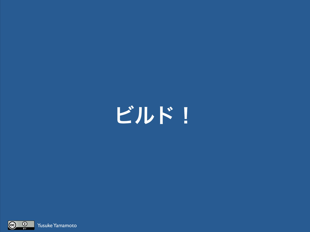 Ϗϧυʂ Yusuke Yamamoto