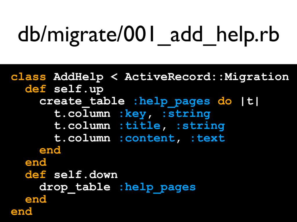 db/migrate/001_add_help.rb class AddHelp < Acti...