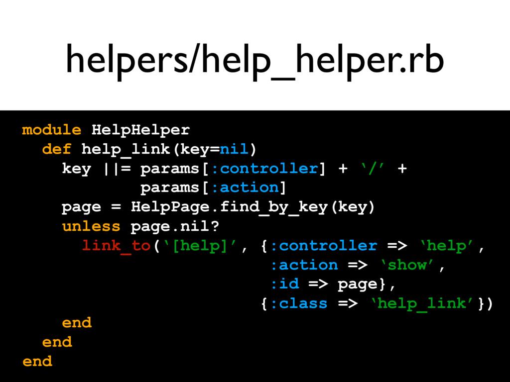 helpers/help_helper.rb module HelpHelper def he...