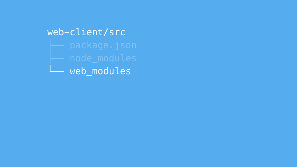 web-client/src ├── package.json ├── node_module...