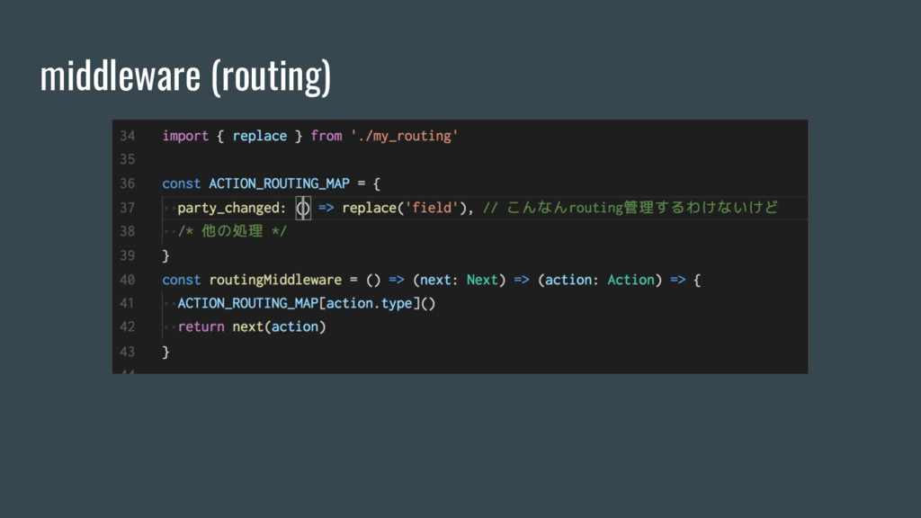 middleware (routing)
