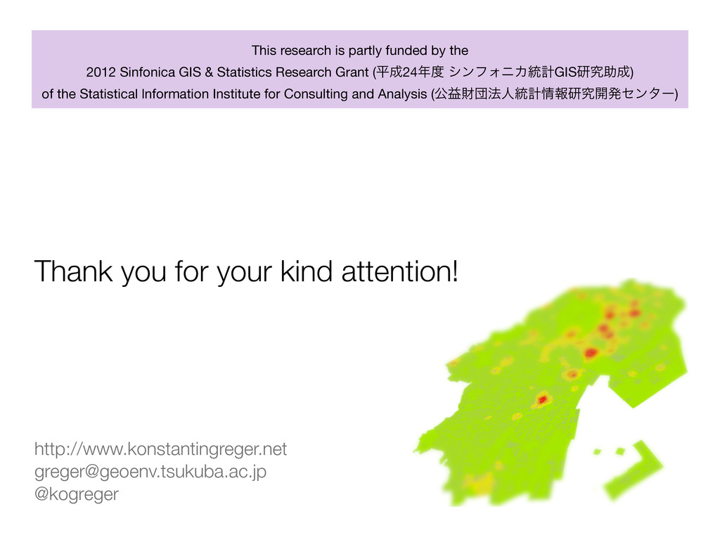 Thank you for your kind attention! http://www.k...