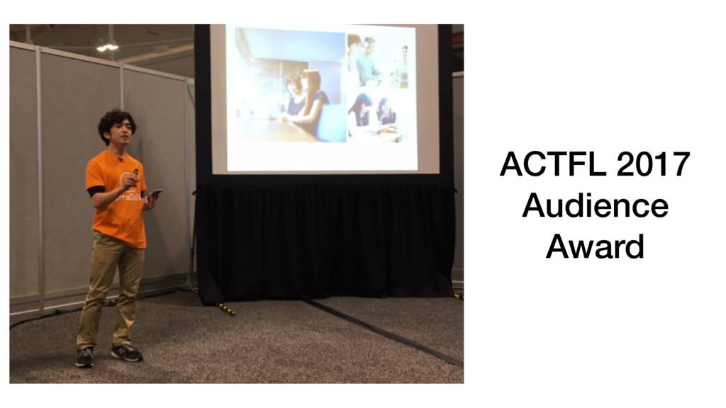 ACTFL 2017 Audience Award
