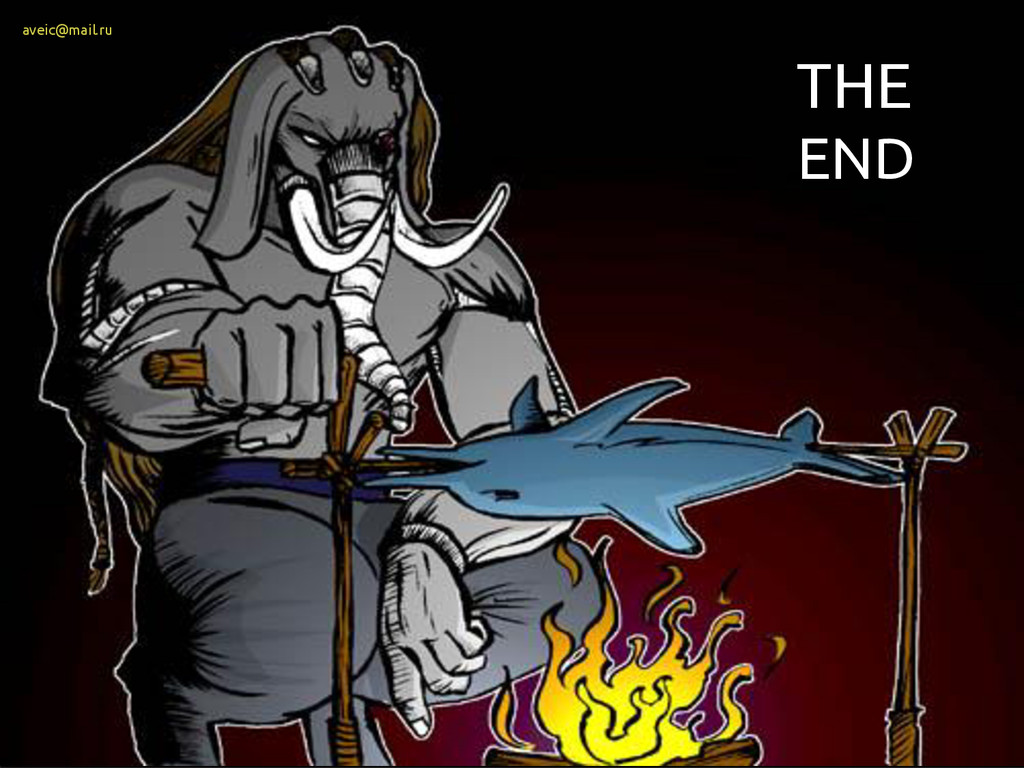 THE END aveic@mail.ru