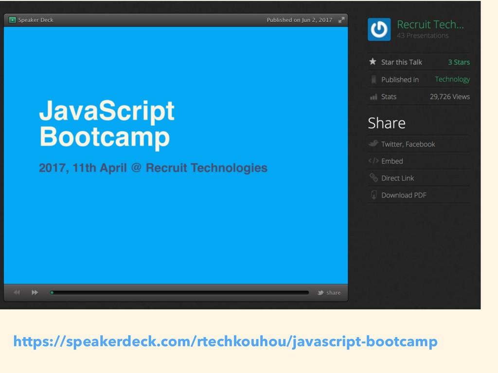 https://speakerdeck.com/rtechkouhou/javascript-...