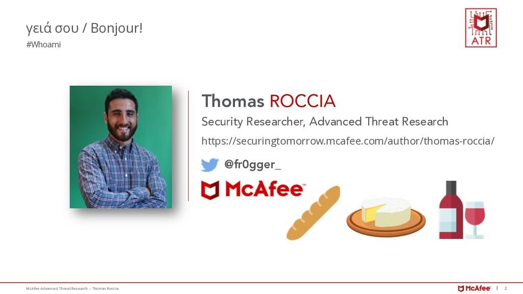 2 McAfee Advanced Threat Research – Thomas Rocc...