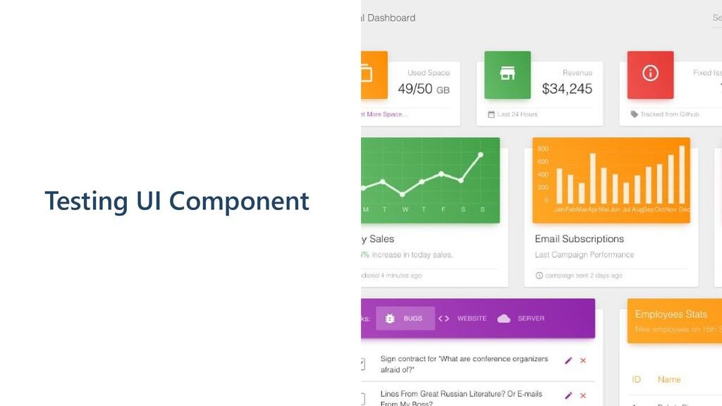 Testing UI Component