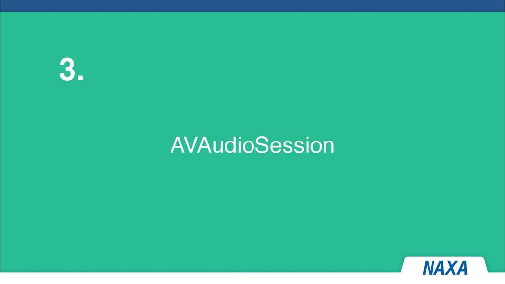 AVAudioSession 3.