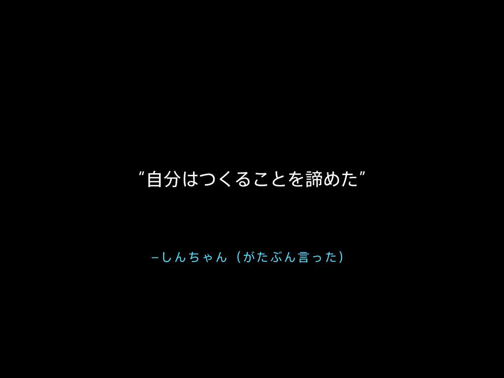 r ͠ Μ ͪ Ό Μ ʢ ͕ ͨ Ϳ Μ ݴ ͬ ͨ ʣ ʠࣗͭ͘Δ͜ͱΛఘΊͨʡ