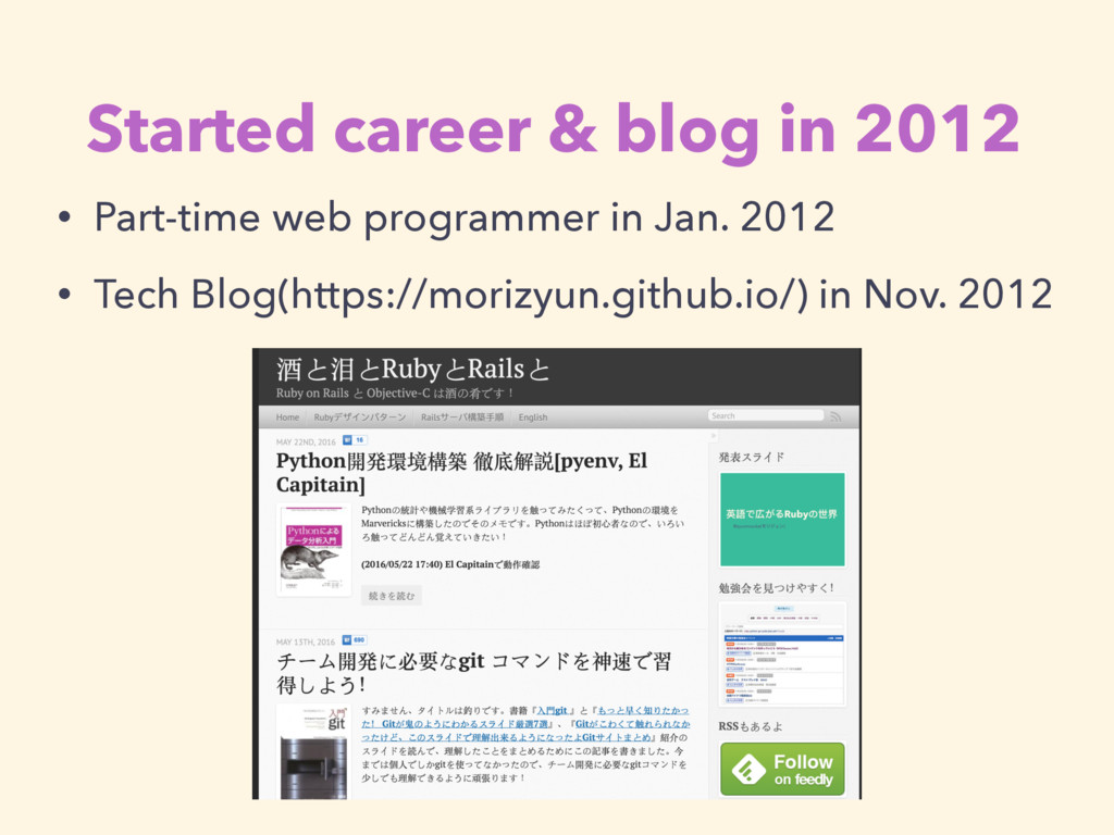 Started career & blog in 2012 • Part-time web p...