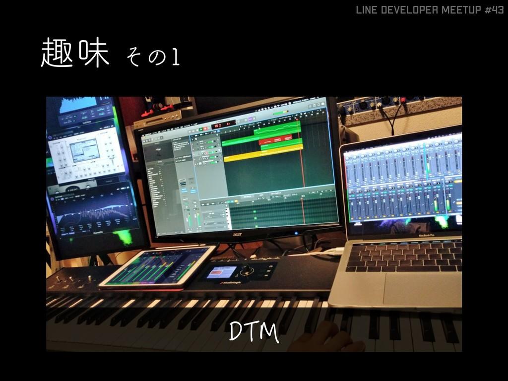 झຯͦͷ LINE Developer Meetup #43 &6/