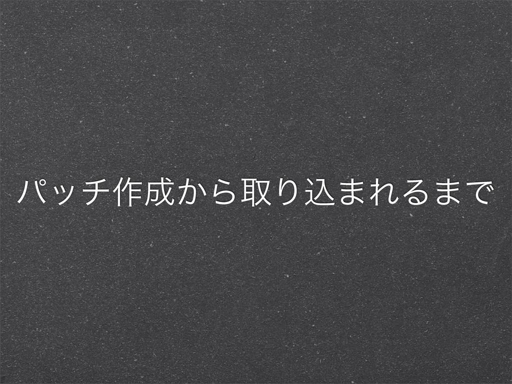ύον࡞͔ΒऔΓࠐ·ΕΔ·Ͱ