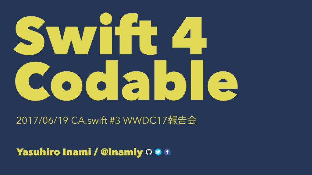 Swift 4 Codable 2017/06/19 CA.swift #3 WWDC17ใࠂ...