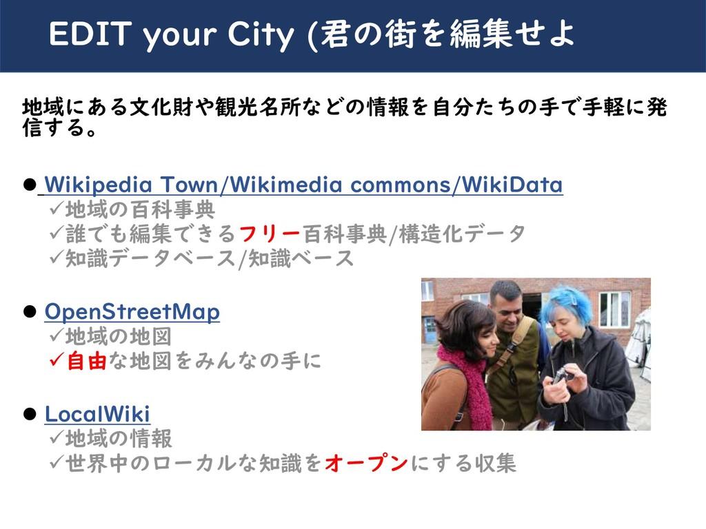 川崎シビックパワーバトル2019 地域にある文化財や観光名所などの情報を自分たちの手で手軽に発...