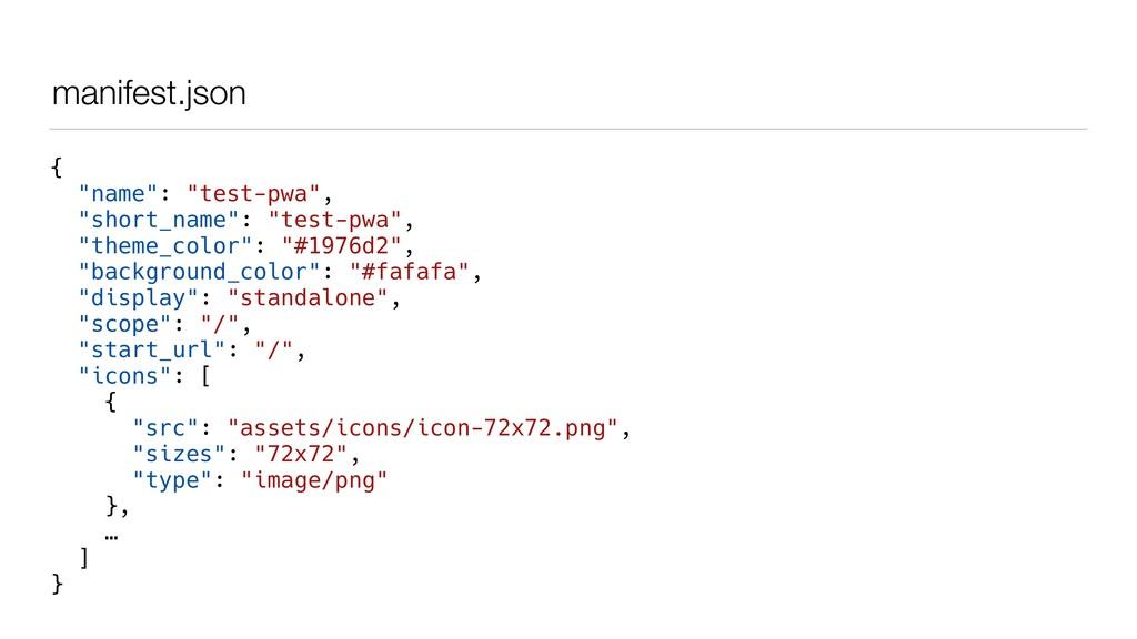 "manifest.json { ""name"": ""test-pwa"", ""short_name..."