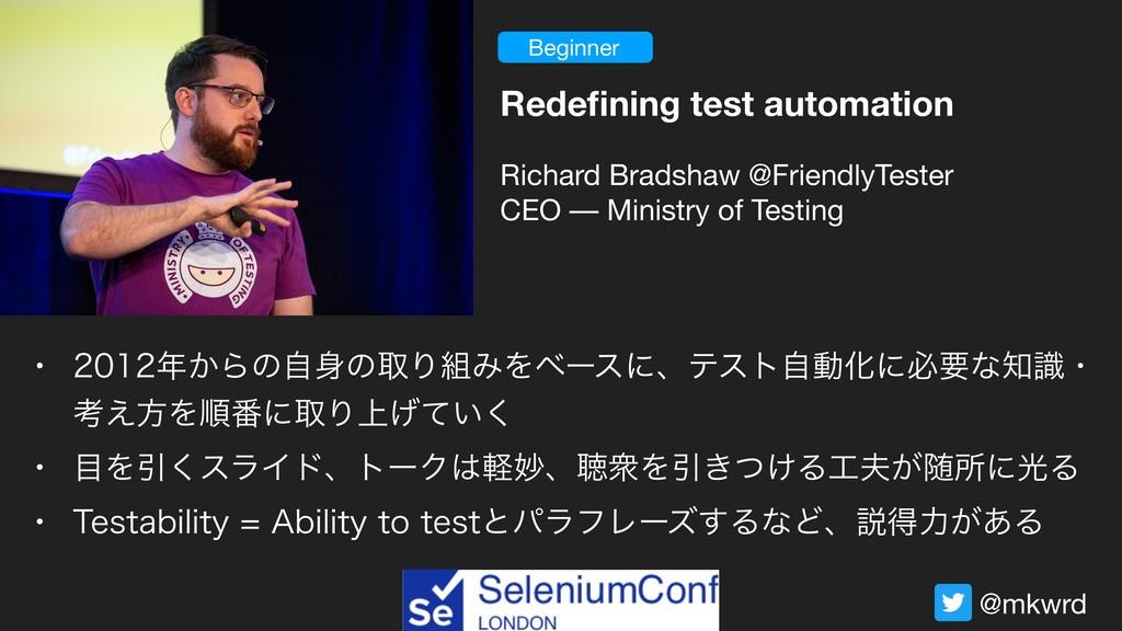 @mkwrd Beginner Redefining test automation Richa...