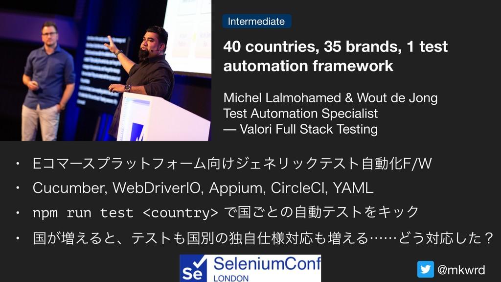 @mkwrd 40 countries, 35 brands, 1 test automati...