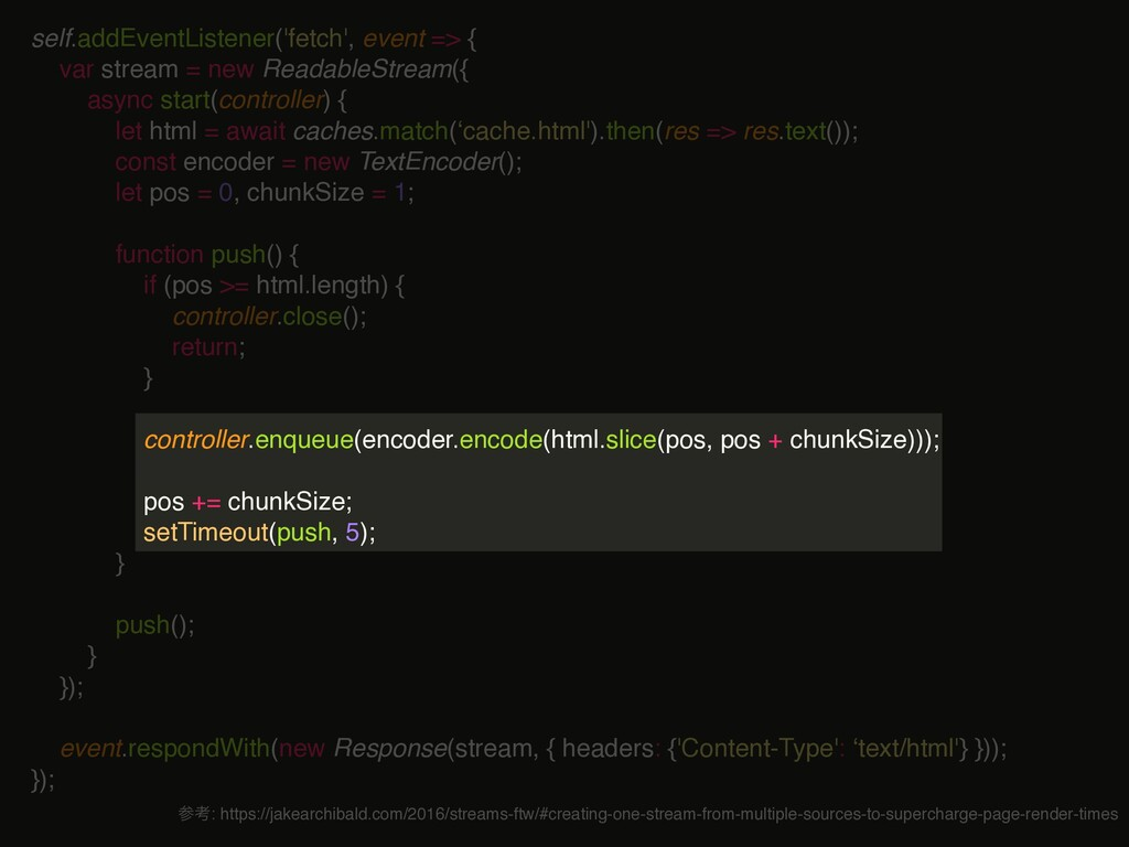self.addEventListener('fetch', event => { var s...