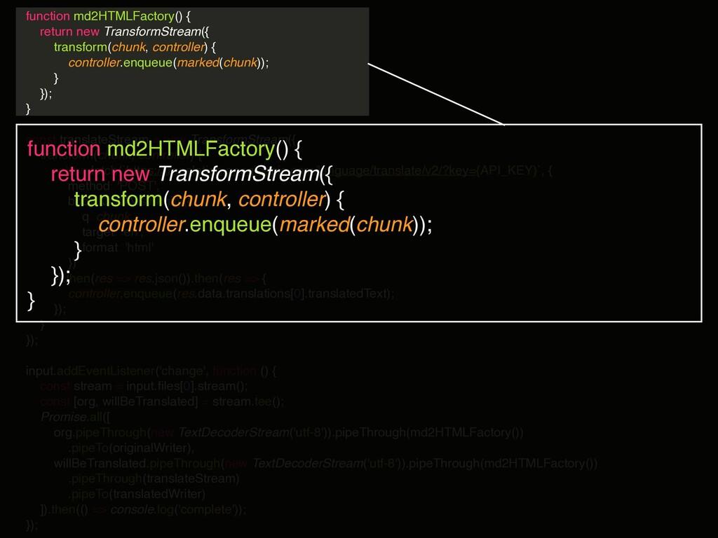 function md2HTMLFactory() { return new Transfor...