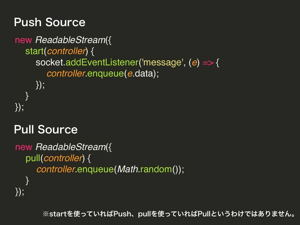 1VTI4PVSDF new ReadableStream({ start(controll...