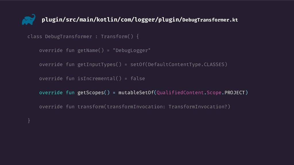 class DebugTransformer : Transform() { override...
