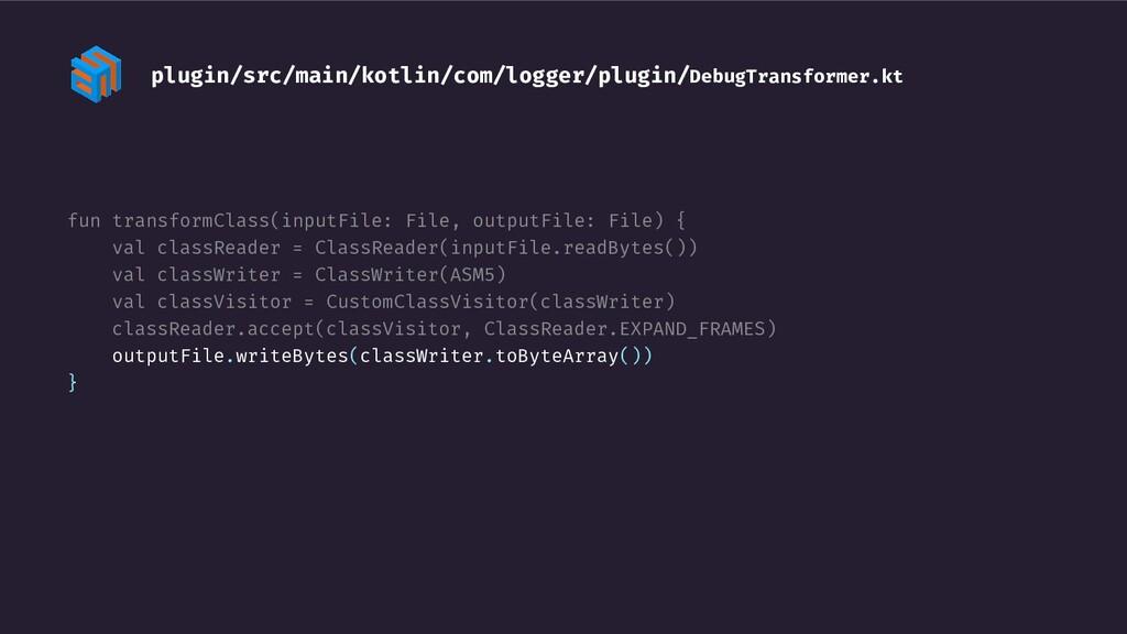fun transformClass(inputFile: File, outputFile:...