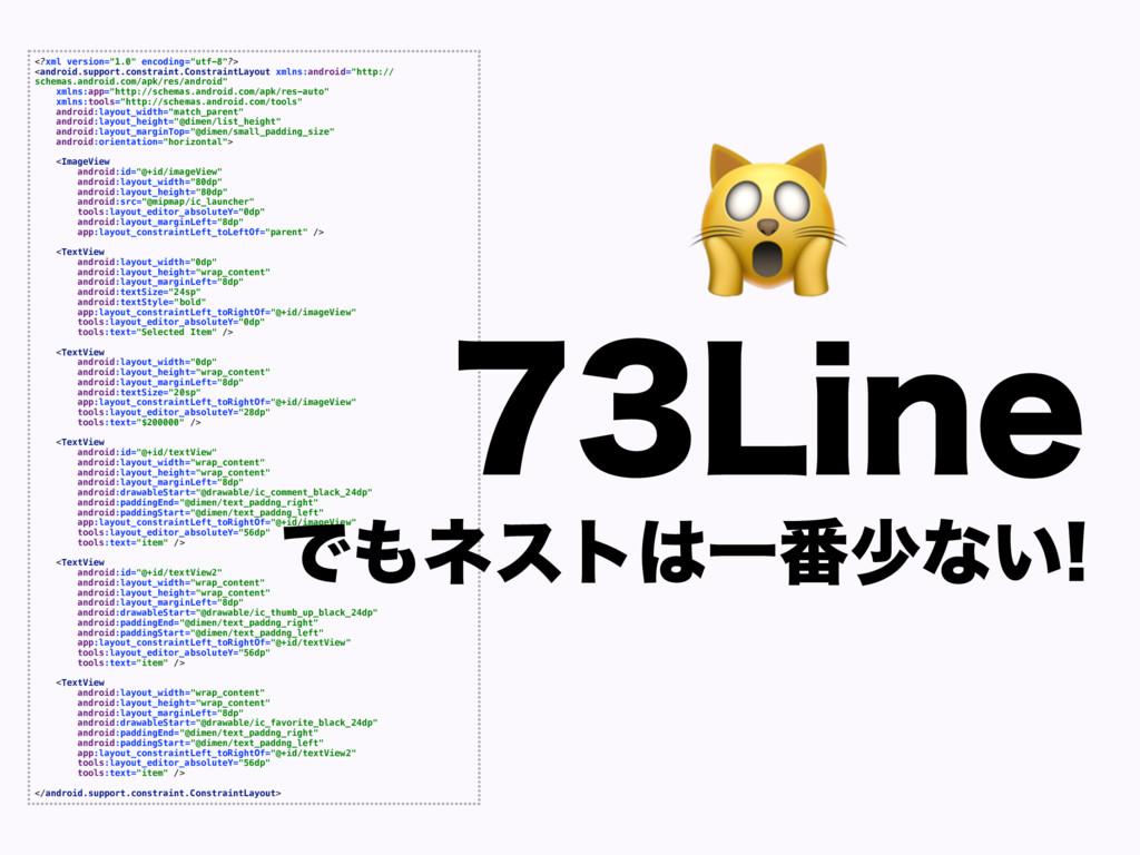 "<?xml version=""1.0"" encoding=""utf-8""?> <androi..."