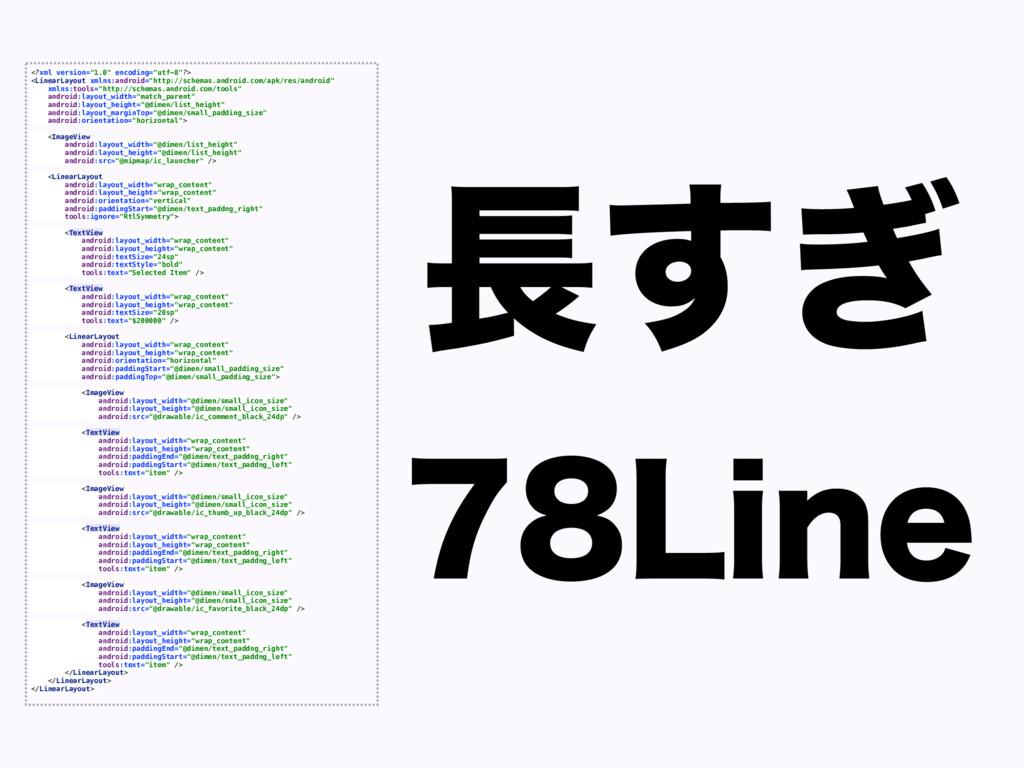 "<?xml version=""1.0"" encoding=""utf-8""?> <Linear..."
