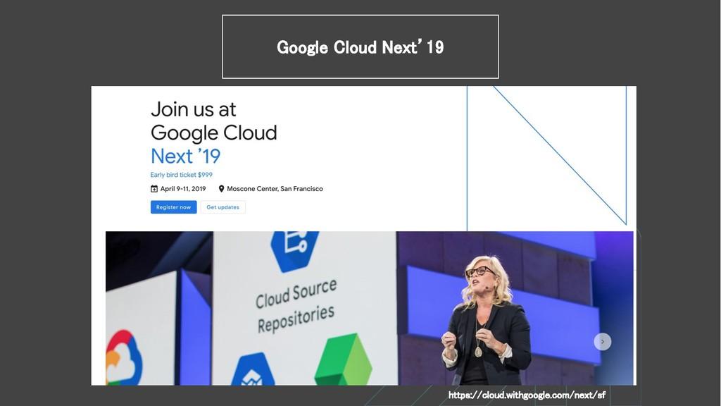 https://cloud.withgoogle.com/next/sf Google Clo...