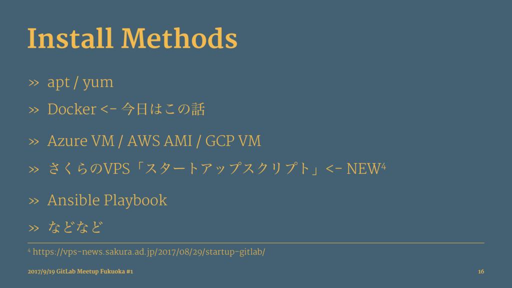 Install Methods » apt / yum » Docker <- ࠓ͜ͷ ...