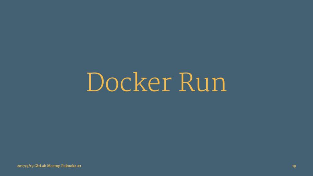 Docker Run 2017/9/19 GitLab Meetup Fukuoka #1 19