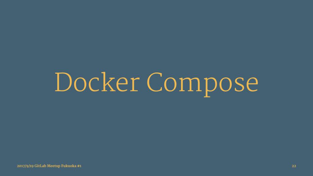 Docker Compose 2017/9/19 GitLab Meetup Fukuoka ...