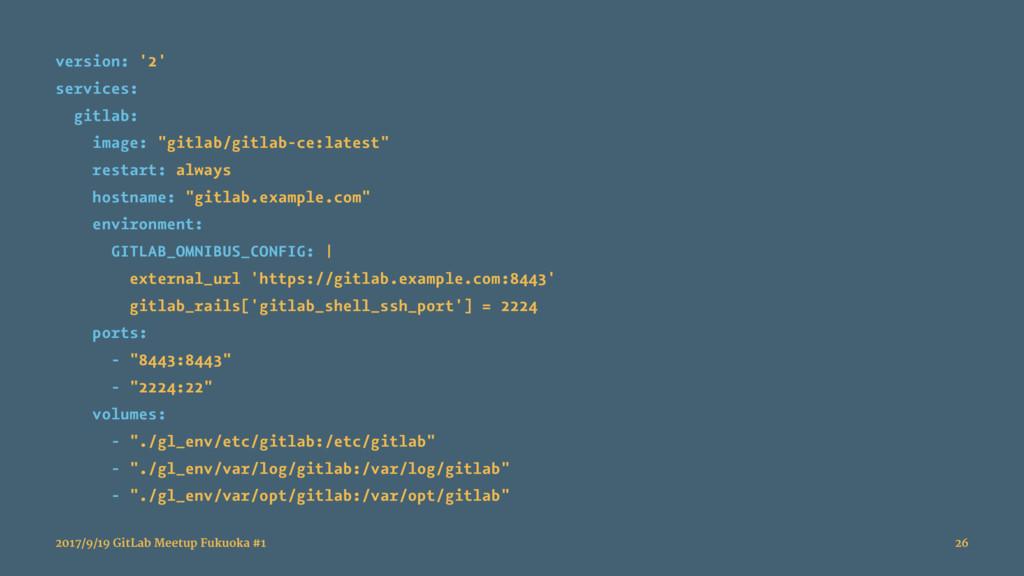 """version: '2' services: gitlab: image: """"gitlab/g..."""