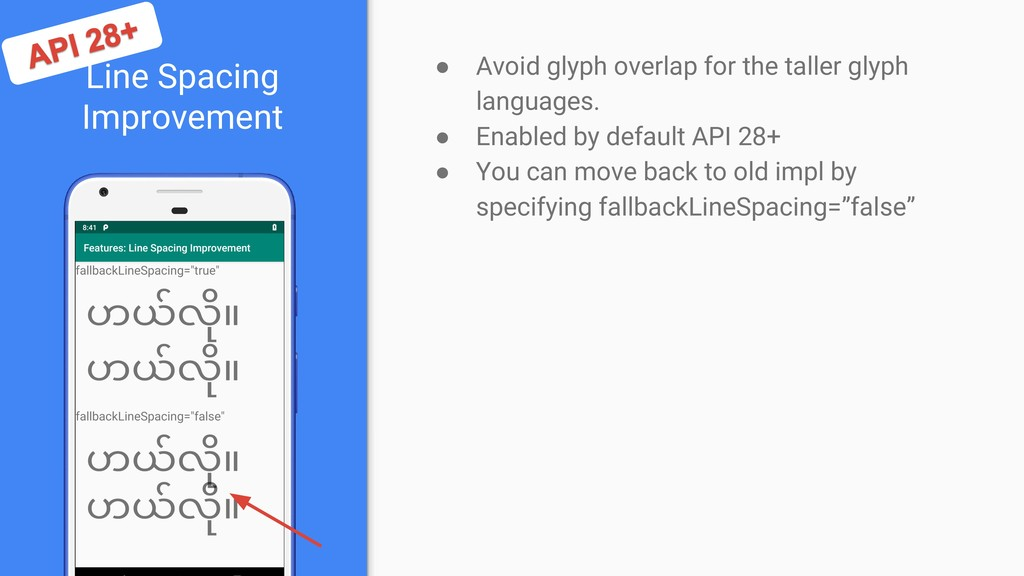 Line Spacing Improvement ● Avoid glyph overlap ...