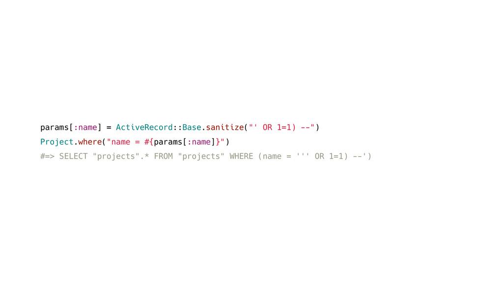 """params[:name] = ActiveRecord::Base.sanitize(""""' ..."""