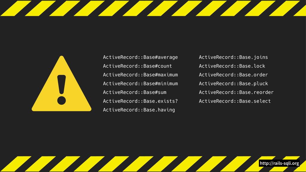 ActiveRecord::Base#average ActiveRecord::Base#c...