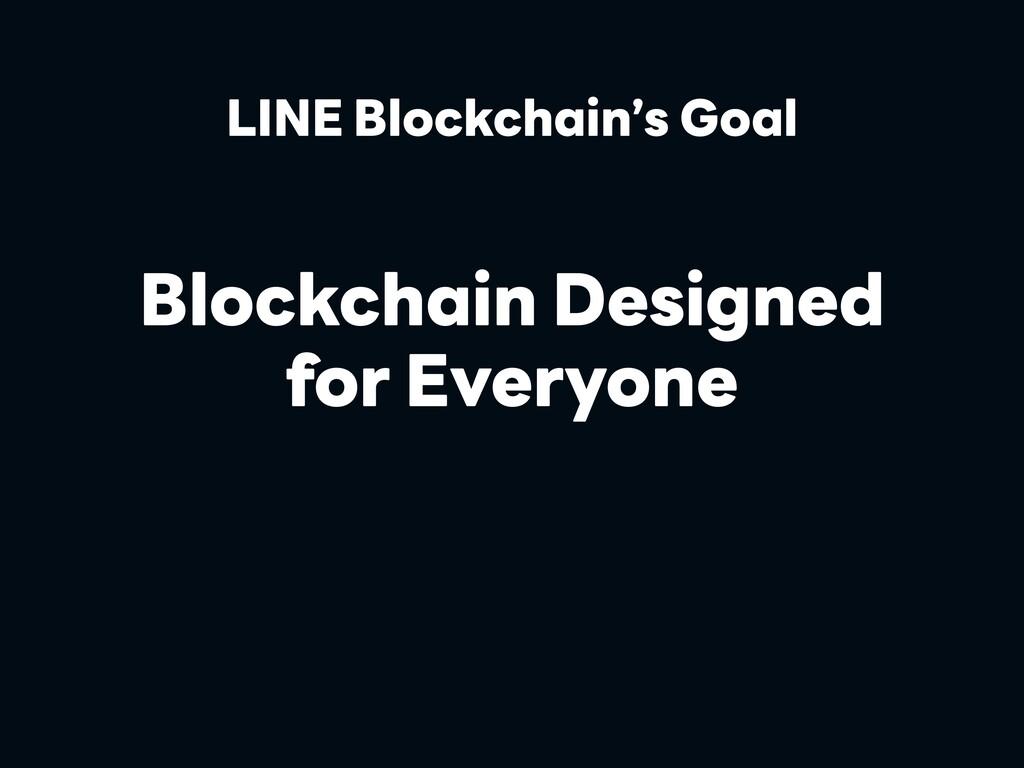 LINE Blockchain's Goal Blockchain Designed for ...