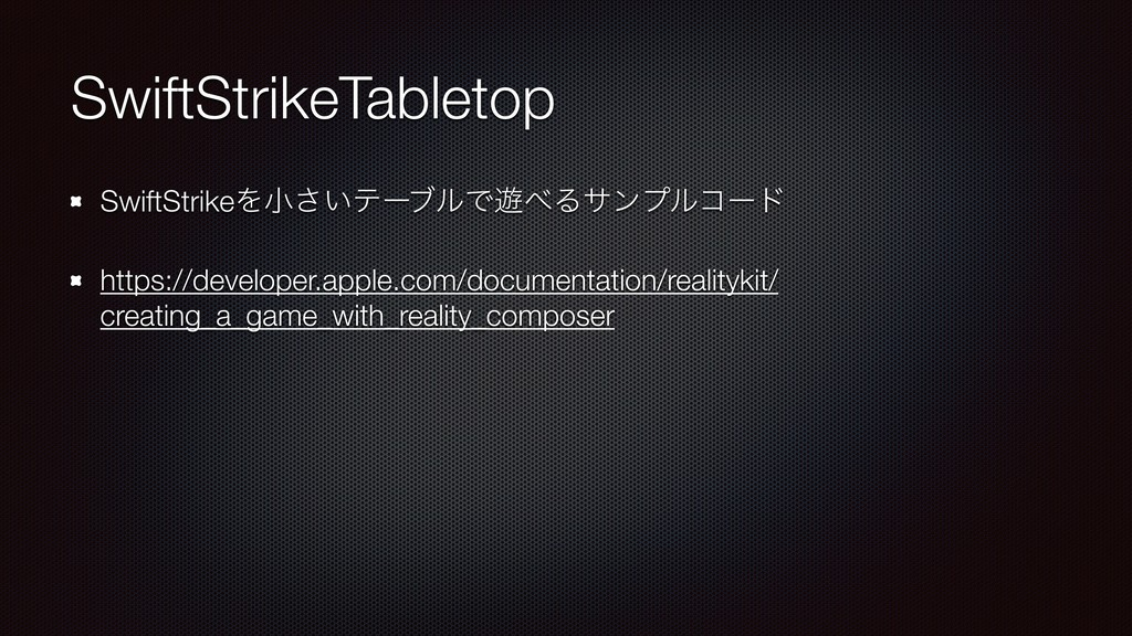 SwiftStrikeTabletop SwiftStrikeΛখ͍͞ςʔϒϧͰ༡Δαϯϓϧ...